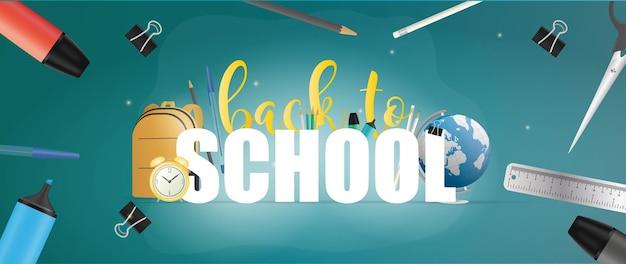 学校に戻る緑のバナー。学用品、ペン、鉛筆、マーカー、定規、はさみ、ペーパークリップ。ベクター。