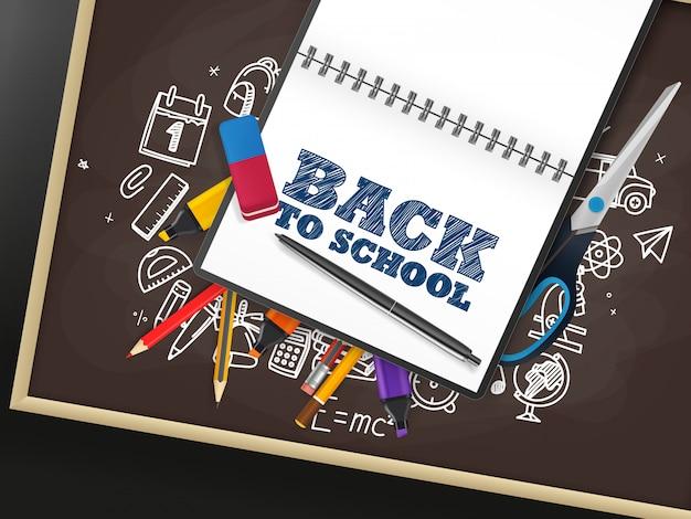 Снова в школу поздравительная открытка