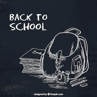 学校に戻って、手描きの黒い背景