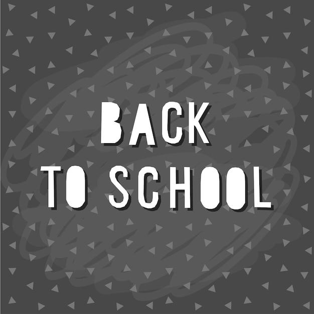 학교로 돌아가다. 디자인 카드, 학교 포스터, 유치한 티셔츠, 가을 배너, 스크랩북, 앨범, 학교 벽지 등을 위한 교실 칠판에 손으로 그린 글자와 삼각형