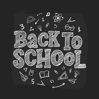 学校に戻る手描きのスケッチレタリング碑文