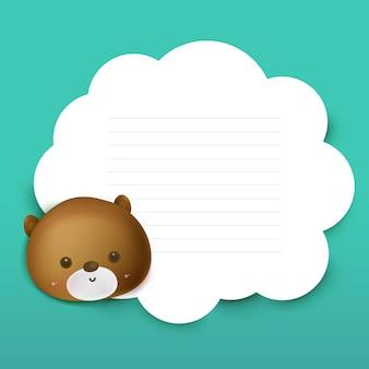 Снова в школу счастливое животное с чистым листом бумаги