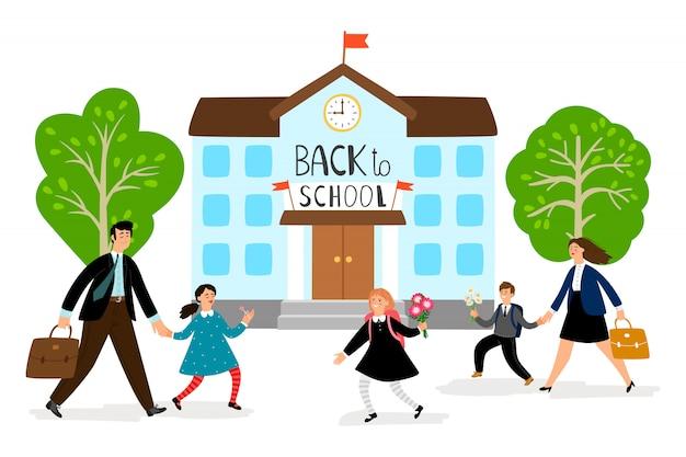 Обратно в школу иллюстрации. родители ведут детей в школу