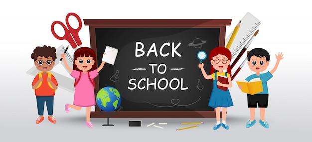 Обратно в школу иллюстрации со школьниками, доске, канцелярских принадлежностей, школьных предметов и элементов