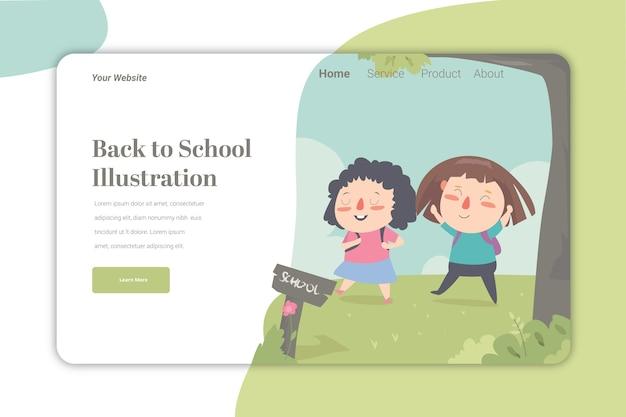 学校に戻るイラストランディングページテンプレートかわいいキャラクター