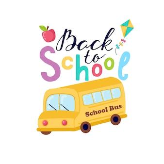 학교 정보 카드로 돌아가기 플라이어 잡지 포스터 책 표지 배너의 학생 템플릿