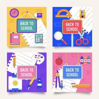 学校に戻るinstagramの投稿コレクション