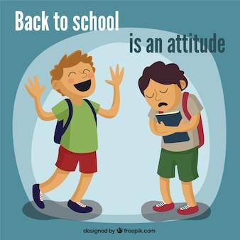 学校に戻る態度です