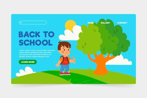 男の子と学校のランディングページのテンプレートに戻る