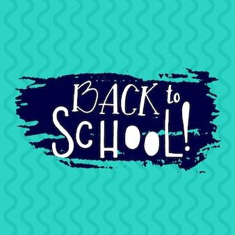 학교 레터링 분필 동기 비문 돌아가기. 로고, 인사말 카드, 초대장, 포스터, 배너, 티셔츠를 위한 손으로 그린 트렌디한 디자인.