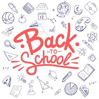 흰색 바탕에 낙서 원 프레임에 학교 글자로 돌아가기. 손으로 그린 교육 스케치 용품. 배너, 포스터, 전단지를 위해 다시 학교로 타이포그래피.