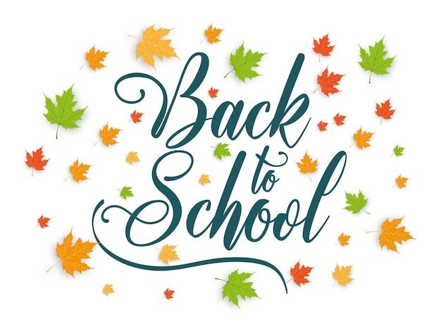 Обратно в школу надписи на белом фоне с кленовыми листьями осенняя школа баннер