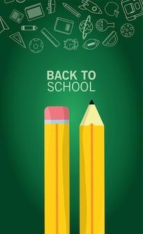 黒板の背景に鉛筆と消耗品で学校のレタリングシーズンに戻る