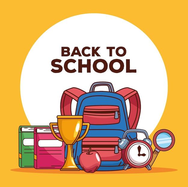 Обратно в школу с надписью со школьной сумкой и набором принадлежностей