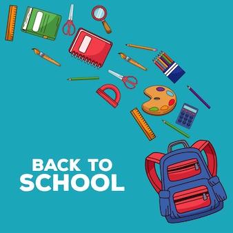Обратно в школу с надписью со школьной сумкой и принадлежностями