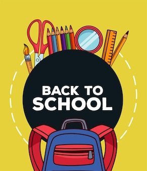 Снова в школу надписи с принадлежностями и рюкзаком