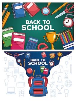 Снова в школу надписи на доске со школьным портфелем и принадлежностями