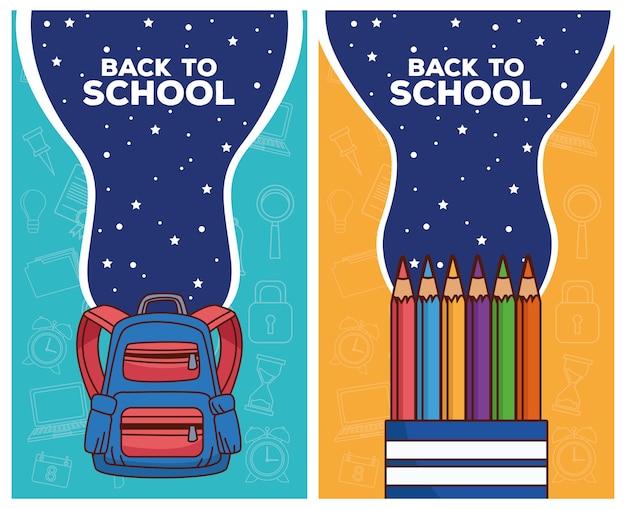 Снова в школу надписи с ранцем и цветными карандашами