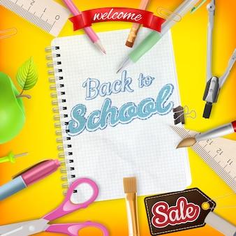 新学期のマーケティングの背景。