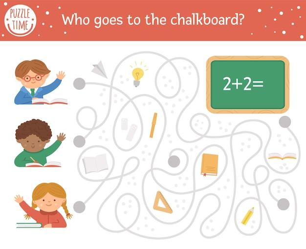 아이들을 위한 학교 미로 돌아가기. 유치원 인쇄 가능한 교육 활동. 귀여운 학생과 함께 재미있는 퍼즐. 누가 칠판에 가나요? 학생이 있는 아이들을 위한 가을 게임.