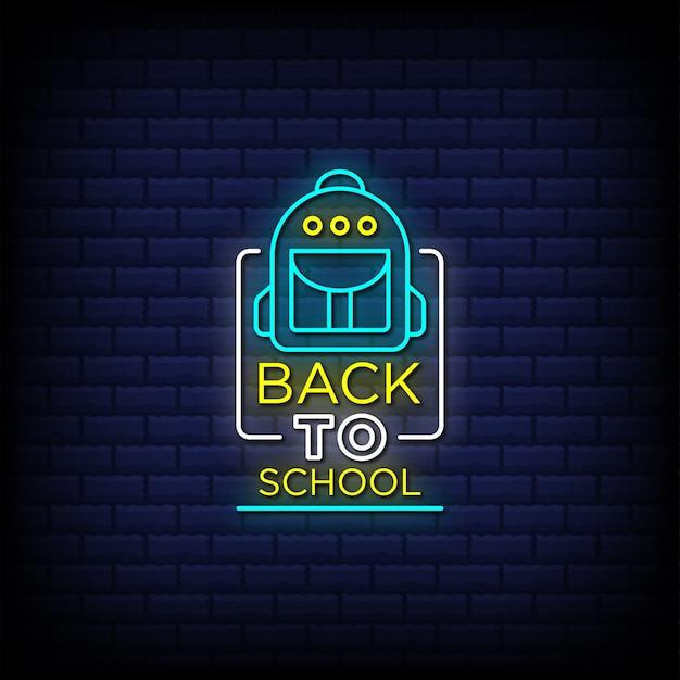 Снова в школу неоновые вывески стиль текста со значком школьной сумки