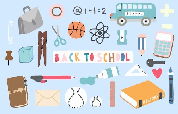 鉛筆、バス、本、ペン、ボール、シャープナーで学校のオブジェクトに戻る。編集可能な要素