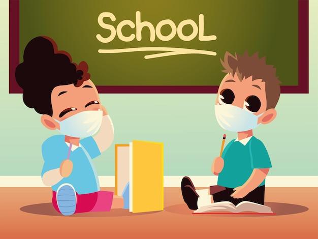 医療用マスクとノートブックのデザイン、社会的距離と教育のテーマを持つ少女と少年の子供の学校に戻る