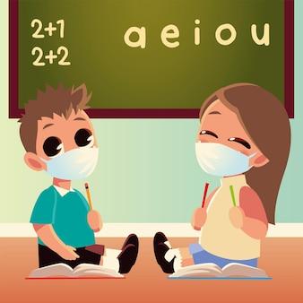 医療マスク、社会的距離と教育のテーマを持つ少女と少年の学校に戻る