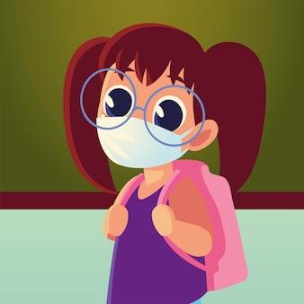 医療用マスクとメガネ、社会的距離と教育のテーマを持つ女児の学校に戻る