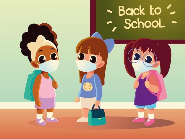 医療用マスクとボードデザイン、社会的距離と教育をテーマにした女の子の子供たちの学校に戻る
