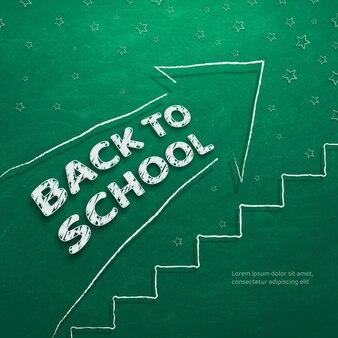 별을 가리키는 화살표를 타고 학교로 돌아가기