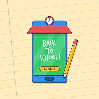 홈 모바일 스마트 폰 응용 프로그램 벡터 일러스트레이션에서 학습하는 학교 온라인 수업으로 돌아가기