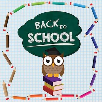 Назад в школу карандаш границы с сова