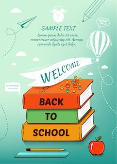 Обратно в школу плакат, образование. иллюстрация