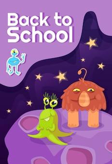 学校に戻るポスターフラットテンプレート。幻想的な生き物、神話上の動物。パンフレット、小冊子1ページのコンセプトデザインと漫画のキャラクター。子供の頃、研究チラシ、リーフレット