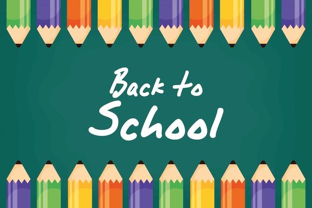 色鉛筆で学校のポスターに戻る