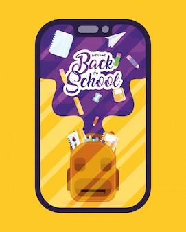 Снова в школу плакат с рюкзаком и принадлежностями в смартфоне