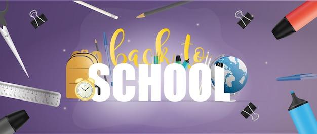 Снова в школу фиолетовый баннер. красивые надписи, глобус, карандаши, ручки, желтый рюкзак, старый желтый будильник. векторная иллюстрация