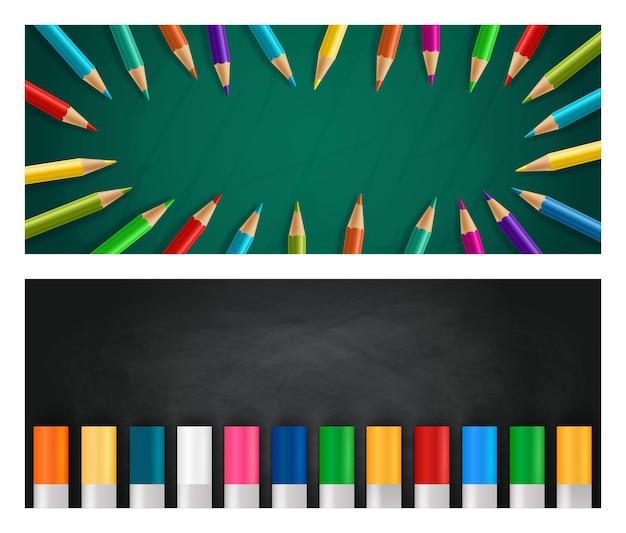 분필 보드에 다채로운 크레용과 연필 세트 학교 현실적인 수평 배경으로 돌아 가기
