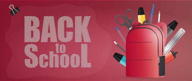 学校に戻る赤いバナー。学用品、ペン、鉛筆、マーカー、定規、はさみ、ペーパークリップ。ベクター。