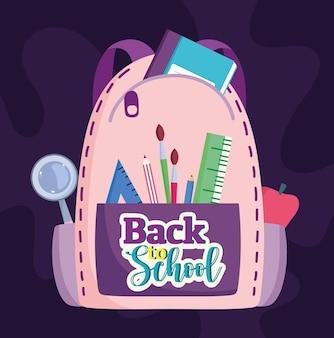 Снова в школу рюкзак с карандашом, кистью, яблоком и иллюстрацией лупы
