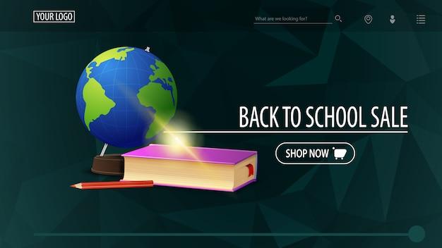 学校の販売と割引週、多角形のテクスチャと緑の割引バナーに戻る