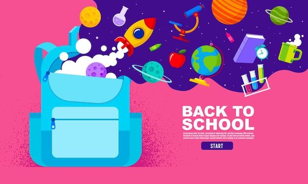 Снова в школу распродажа баннер, плакат, плоский дизайн красочный