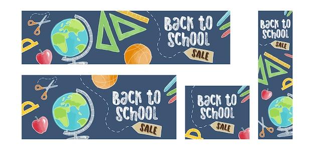 Назад в школу продажи набор из четырех веб-баннеров.