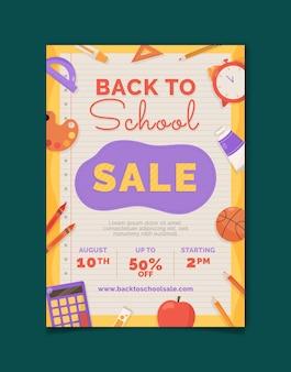학교 판매 세로 포스터 템플릿으로 돌아가기