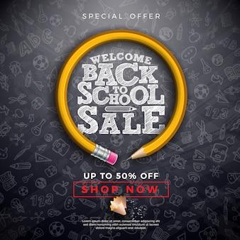 흑연 연필, 브러시 및 타이 포 그래피 문자 검은 칠판 배경으로 학교 판매 돌아 가기