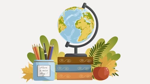 Обратно в школу школьные принадлежности глобус карандаши в банке школьные учебникиучитель