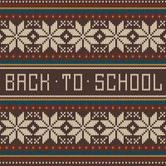 ウールニットのテクスチャに学校に戻るシームレスなパターンの飾り