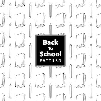 학교 원활한 패턴으로 돌아 가기