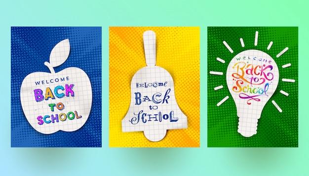 学校に戻る-ベクトルのグリーティングカード、チラシ、またはポスターのセット。